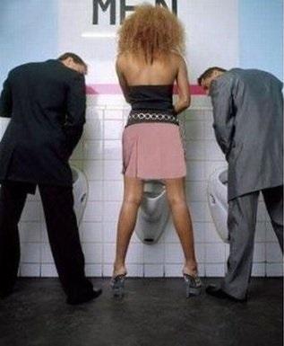 Lejek do oddawania moczu na stojąco